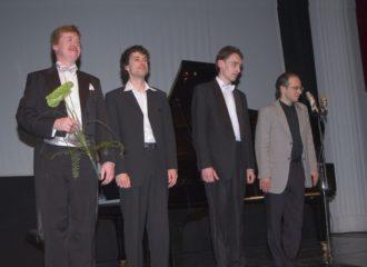 Радовлица, Конкурс Ф. Шопена, 2005 г.